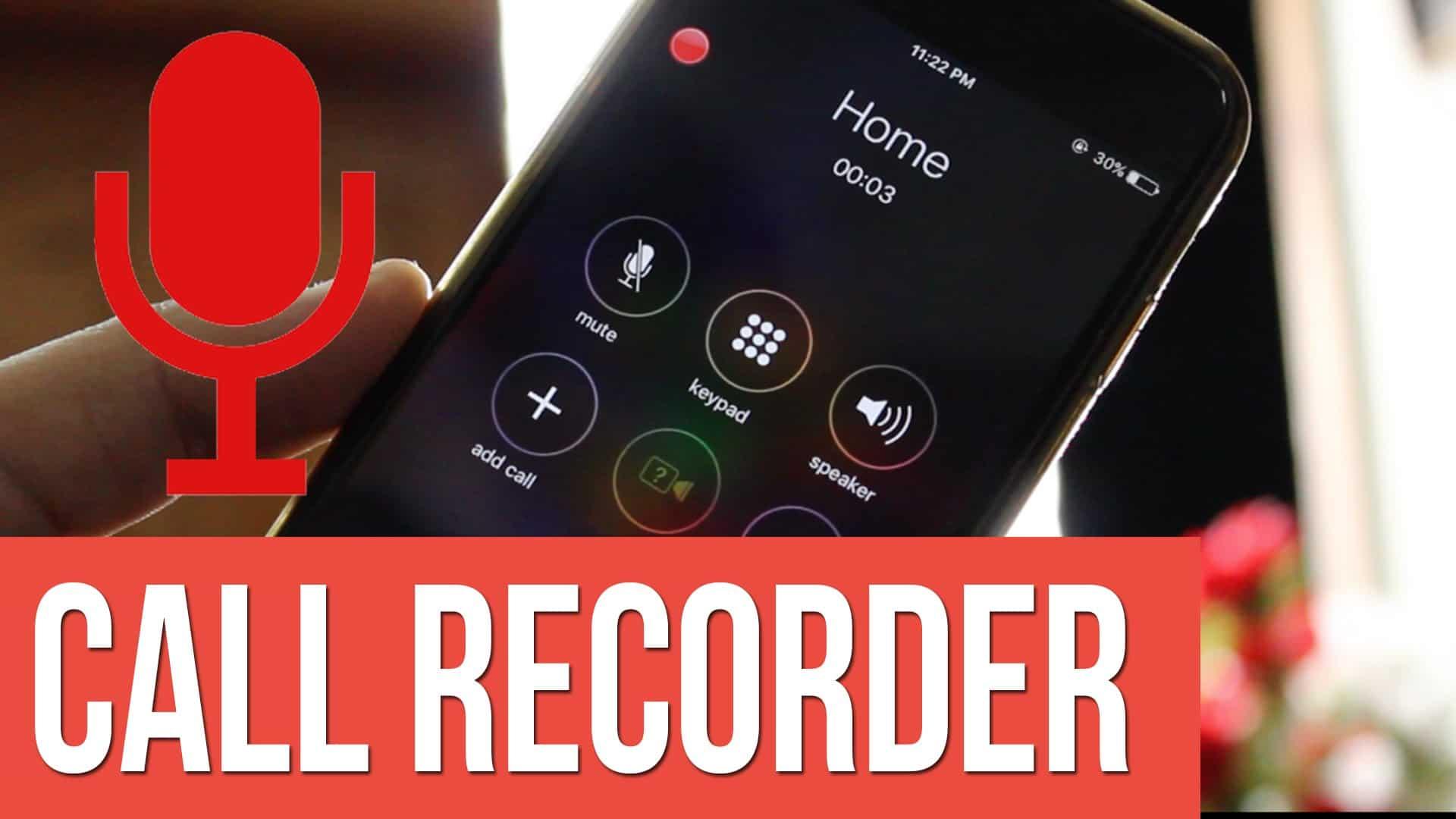 запис на разговор в iPhone